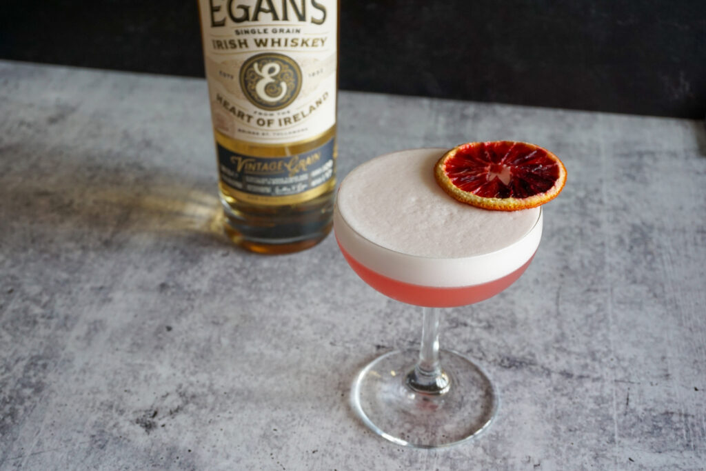 Holiday Cocktail Recipe: Spiced Sour